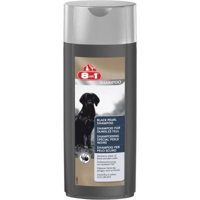 8in1 Black Pearl Shampoo 250ml