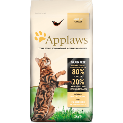 Applaws Vista