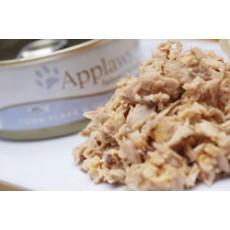 Applaws Tunča fileja ar sieru 70 g