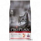 Pro Plan Adult Cat Salmon&Rice